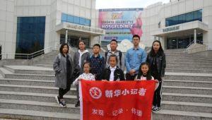 Çinli Öğrenciler 23 Nisan'ı Kocaeli'de Kutlayacak